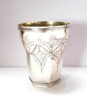 18.századi Spanyol ezüst pohár.