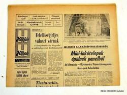 1980 július 7  /  Hétfői Hírek  /  SZÜLETÉSNAPRA RÉGI EREDETI ÚJSÁG Szs.:  4501