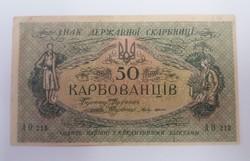 Ukrajna 50 karbowanez.