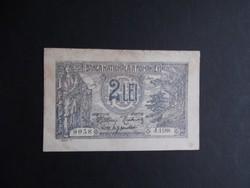 Románia - 2 lei 1915