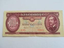 1984-es 100 Forint