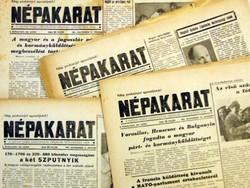 1957 július 26  /  NÉPAKARAT  /  SZÜLETÉSNAPRA RÉGI EREDETI ÚJSÁG Szs.:  5041