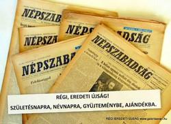 1975 június 11  /  NÉPSZABADSÁG  /  SZÜLETÉSNAPRA RÉGI EREDETI ÚJSÁG Szs.:  5283