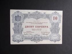 Montenegro - 10 perpera 1914