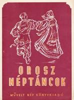 Orosz néptáncok (Összeállította: Sz. Szentpál Mária) RITKA kötet 2500 Ft