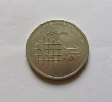 Jordánia 10 piaszter 1992.