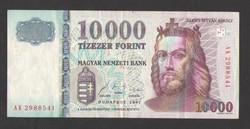 10000 forint 1997. AK!! VF+!! NAGYON SZÉP!!  RITKA!!