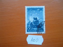 60 FILLÉR 1951 A NÉPHADSEREG NAPJA  100