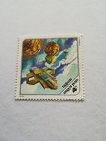 1978-as Fantasztikum az űrkutatásban bélyeg