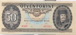 50 Forint 1989 unc