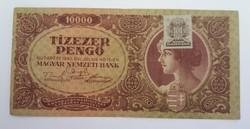 10000 pengő hibás dézsmabélyeggel.