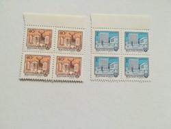 1972-es Tájak és városok (I.) Párban , ívszéllel