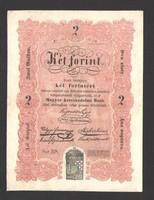 2 forint 1848. (VF++)!!!  NAGYON SZÉP!!!