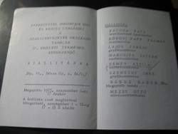 MEGHÍVÓ  művészeti  kiállítás  1975