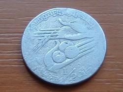 TUNÉZIA 1/2 DINÁR 1976