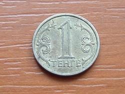 KAZAHSZTÁN 1 TENGE 2005