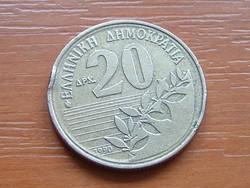 GÖRÖG 20 DRACHMA 1990