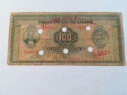 1927-es 100 Drachma ÉRVÉNYTELENÍTETT + FB RRR!