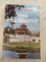 P. Szabó József: Kínai kaleidoszkóp