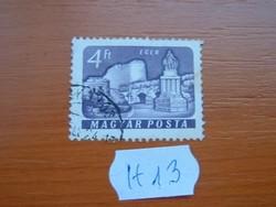 4 FORINT 1961 VÁRAK II. EGER  H13