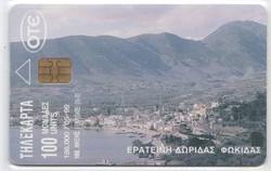 Külföldi telefonkártya 0346 (Görög)