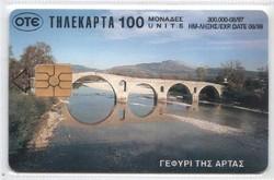 Külföldi telefonkártya 0344 (Görög)