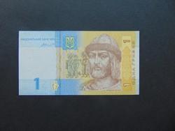 1 grivnja 2014 Ukrajna