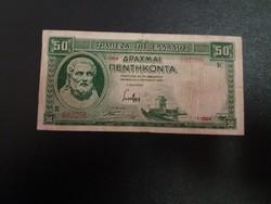 Görögország, 50 drachma 1939.