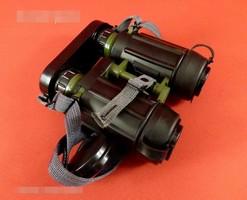 Katonai Zeiss Távcső EDF 7x40  Kiváló képminőség