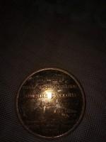 Arany érme orosz