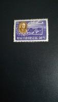 1947-es 50(+ 50) Fillér Roosevelt -L Bélyeg
