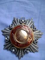Török Medzsidje rend 2, vagy 3. osztálya. ezüstből és 18 aranyból ál cca 1904