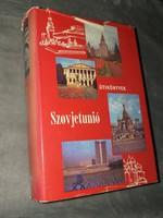 Szovjetunió 1979.1000.-Ft