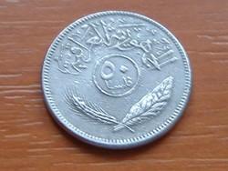 IRAK 50 FILS 1981