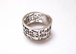 Kínai irásjeles ezüst gyűrű.