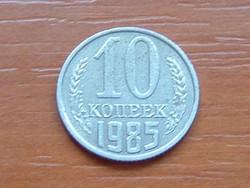 SZOVJETUNIÓ 10 KOPEK 1985