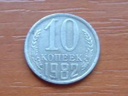 SZOVJETUNIÓ 10 KOPEK 1982