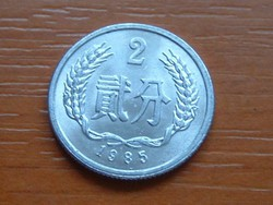 KÍNA CHINA 2 FEN 1985   ALU. #