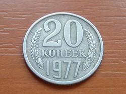 SZOVJETUNIÓ 20 KOPEK 1977