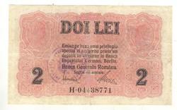2 lei 1917 Románia