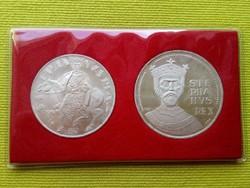 I. István Király születésének ezredik évfordulója 100-50 Forint 1972 PP UNC