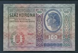100 Korona 1912 UNC RITKA  kn100k12