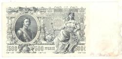 500 rubel 1912 Oroszország II.