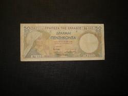 Görögország 50 drachma 1935 Ritkább!