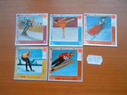 YEMEN ÉSZAK JEMENI 1971 Téli Olimpiai Játékok 1972 - Sapporo, Japán 5DB  VEGYES M78