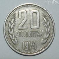 20 Sztotinka - Bulgária - 1974.