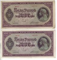 2 x 100 pengő 1945 közeli sorszámok