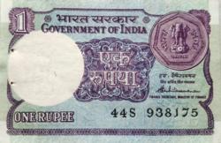 India 1 rupia 1985 UNC