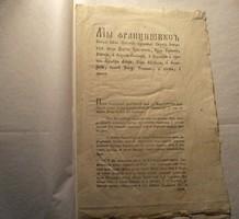 Szláv Óegyházi nyelvű rendelet. / Altkirchenslaw Patent