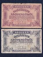 2 db adópengő /id 1524/